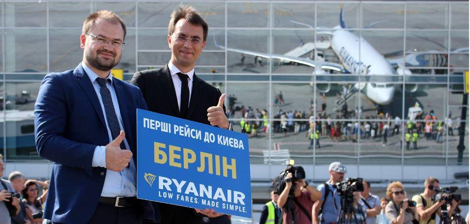 Безвіз із ЄС успішно працює понад рік: Ryanair здійснив свій перший рейс з України